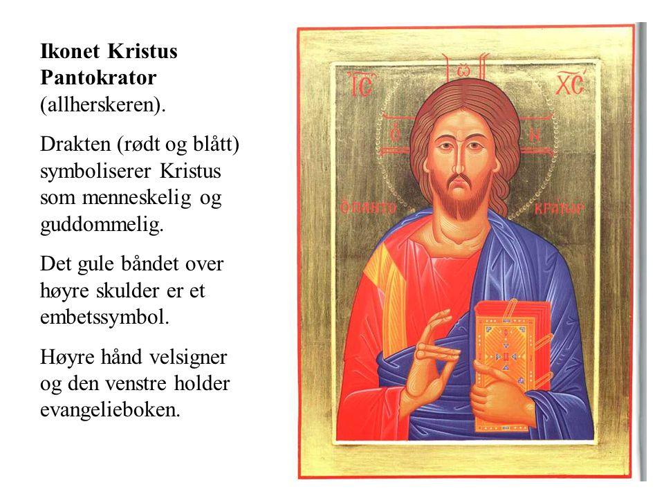 Ikonet Kristus Pantokrator (allherskeren).