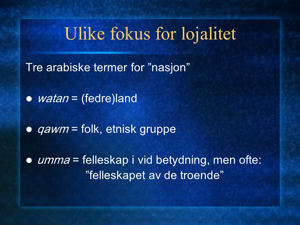 Ulike fokus for lojalitet