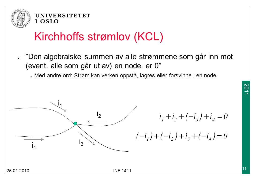 Kirchhoffs strømlov (KCL)
