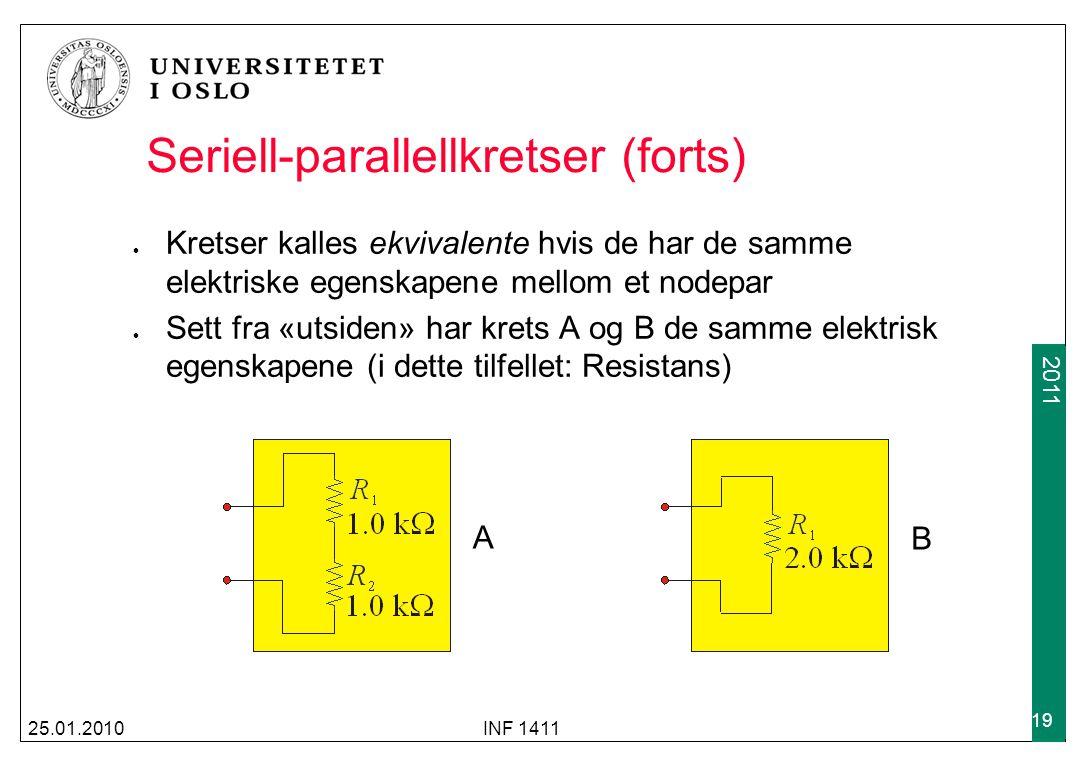 Seriell-parallellkretser (forts)