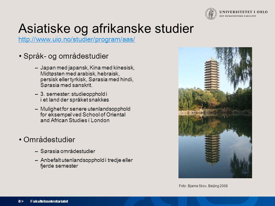 Asiatiske og afrikanske studier
