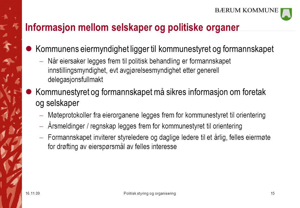 Informasjon mellom selskaper og politiske organer