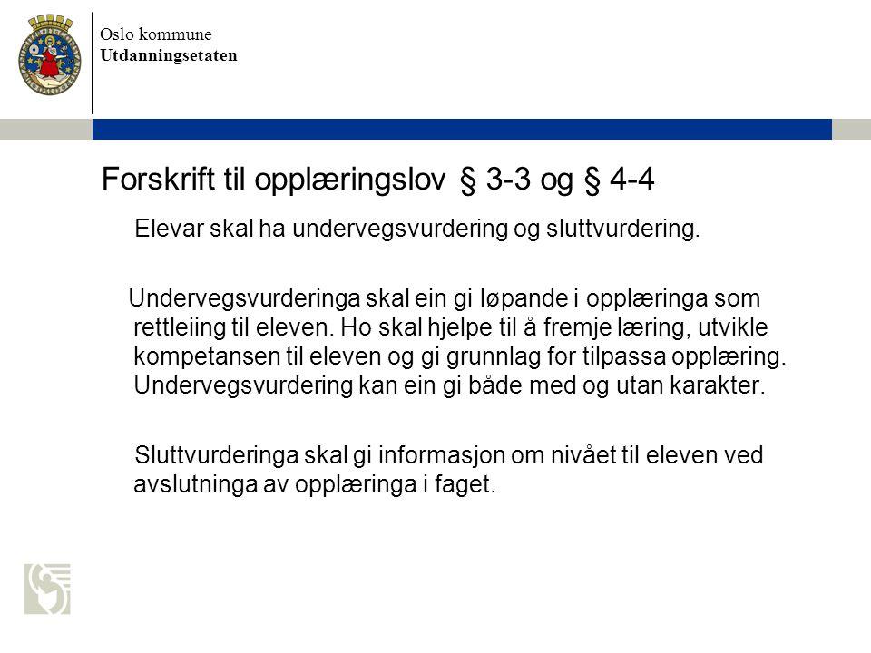 Forskrift til opplæringslov § 3-3 og § 4-4