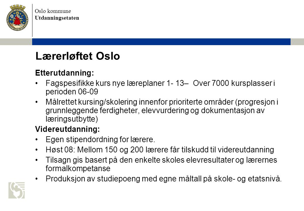 Lærerløftet Oslo Etterutdanning: