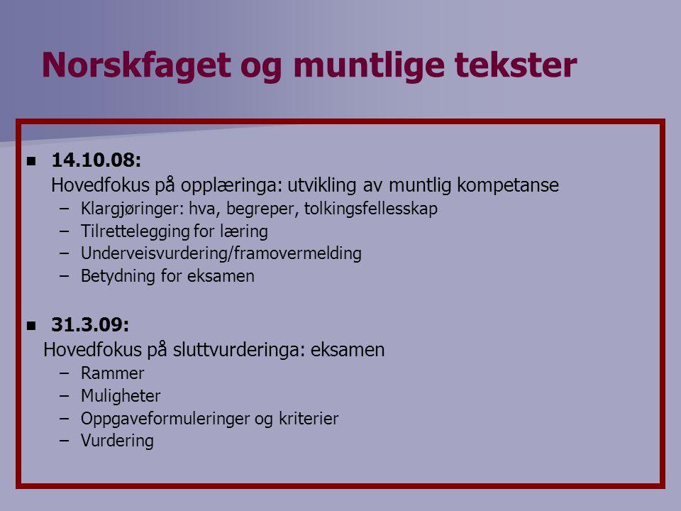 Norskfaget og muntlige tekster