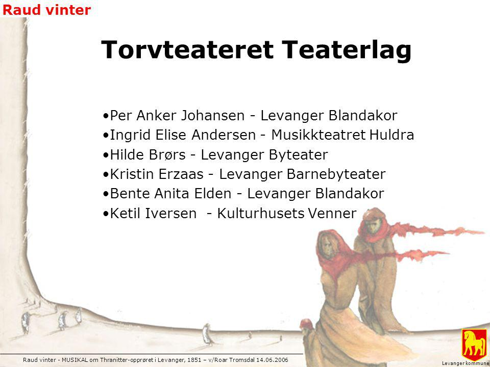Torvteateret Teaterlag