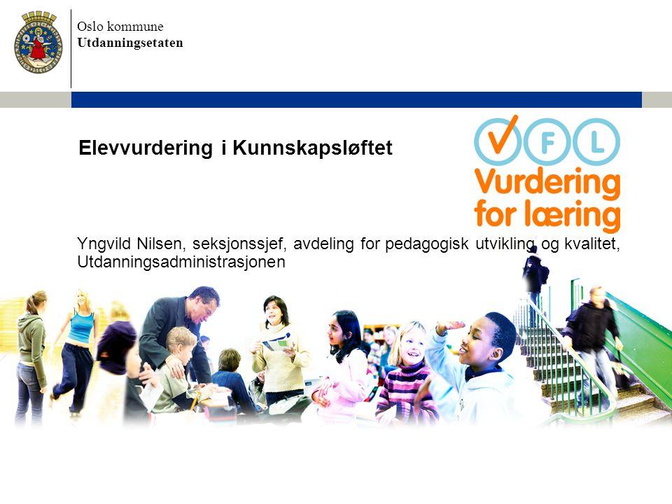 Elevvurdering i Kunnskapsløftet