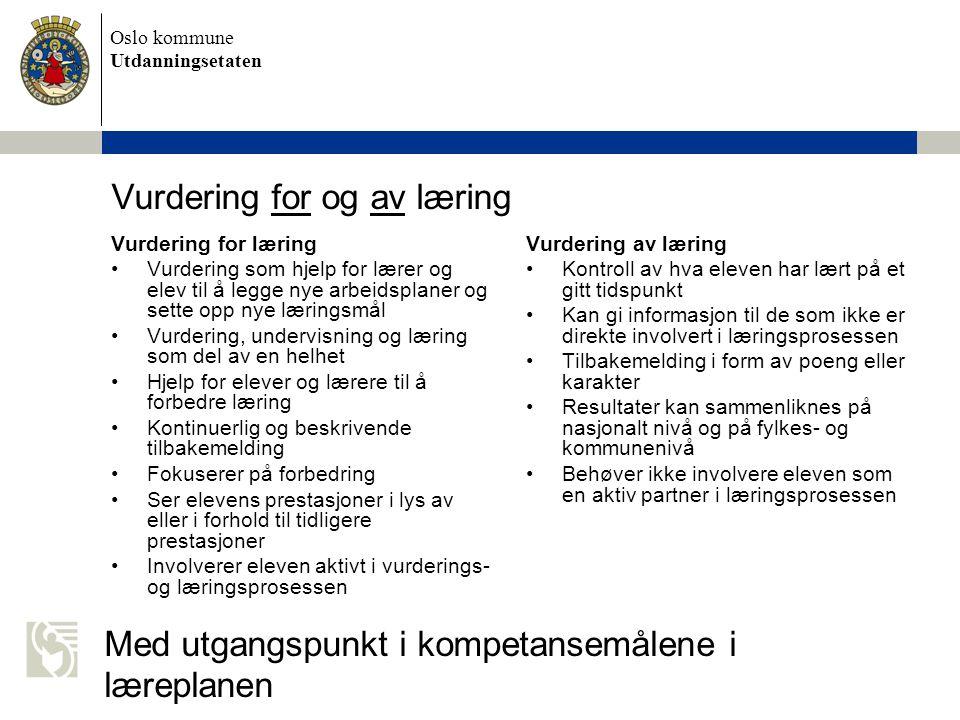 Vurdering for og av læring
