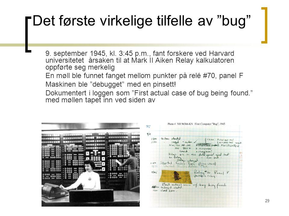 Det første virkelige tilfelle av bug