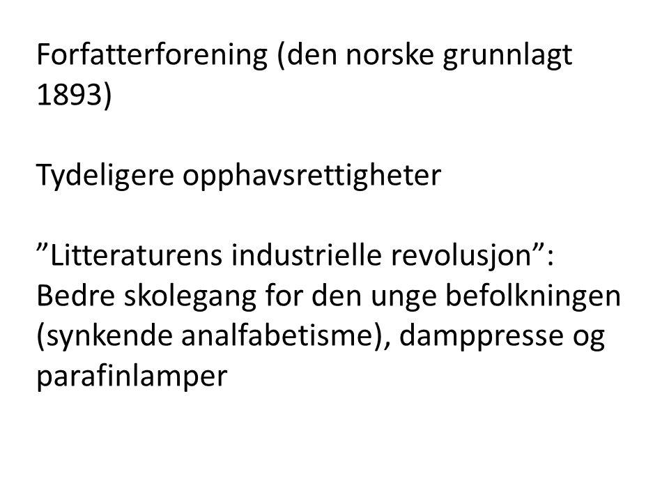 Forfatterforening (den norske grunnlagt 1893)
