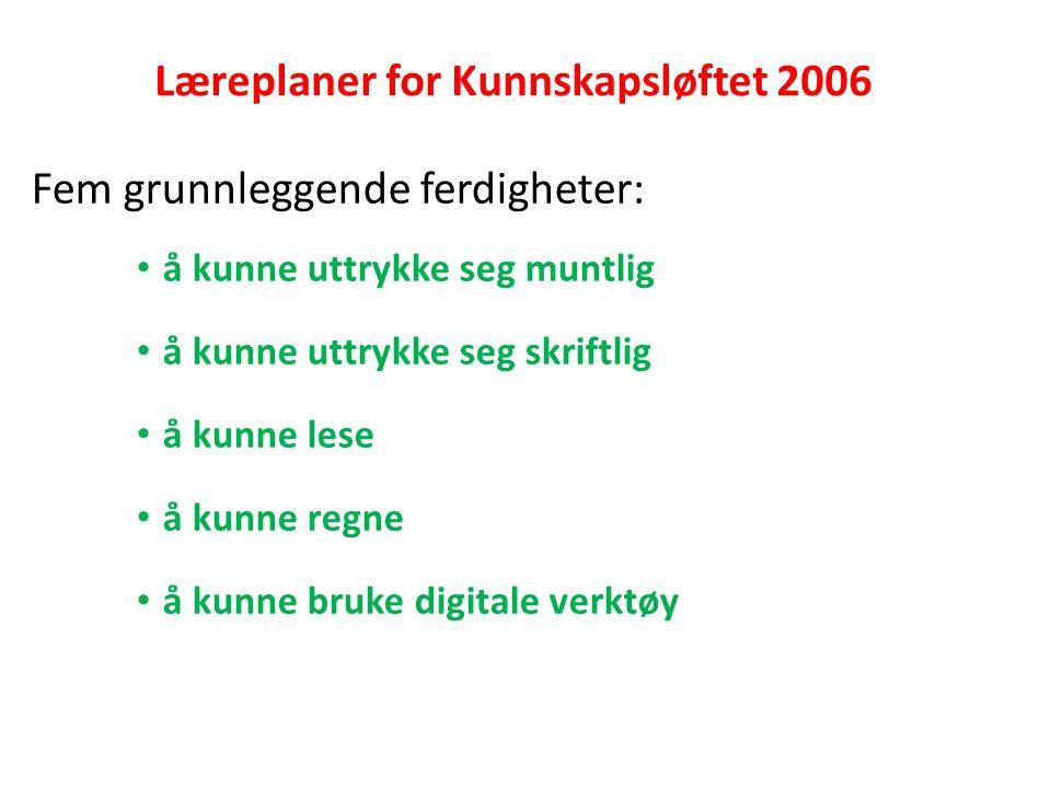 Læreplaner for Kunnskapsløftet 2006