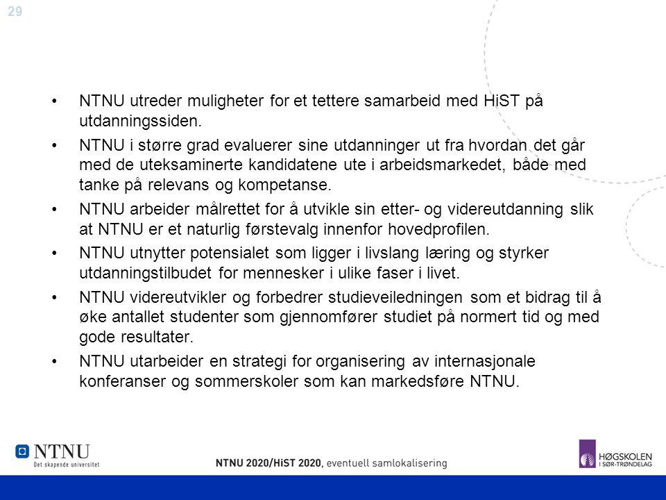 NTNU utreder muligheter for et tettere samarbeid med HiST på utdanningssiden.