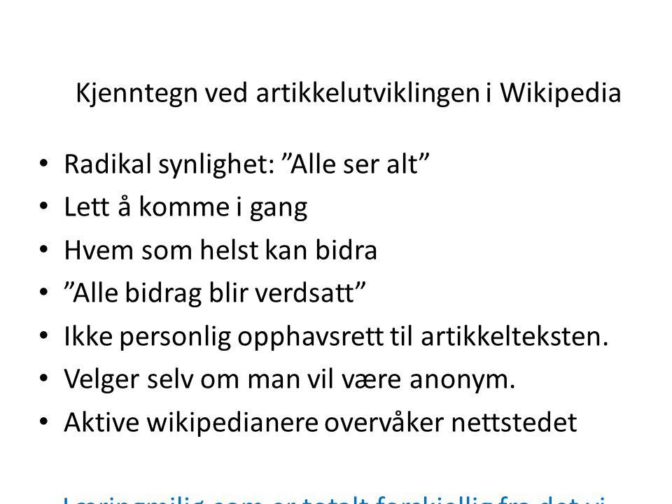 Kjenntegn ved artikkelutviklingen i Wikipedia