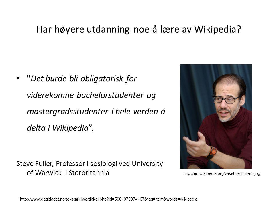Har høyere utdanning noe å lære av Wikipedia