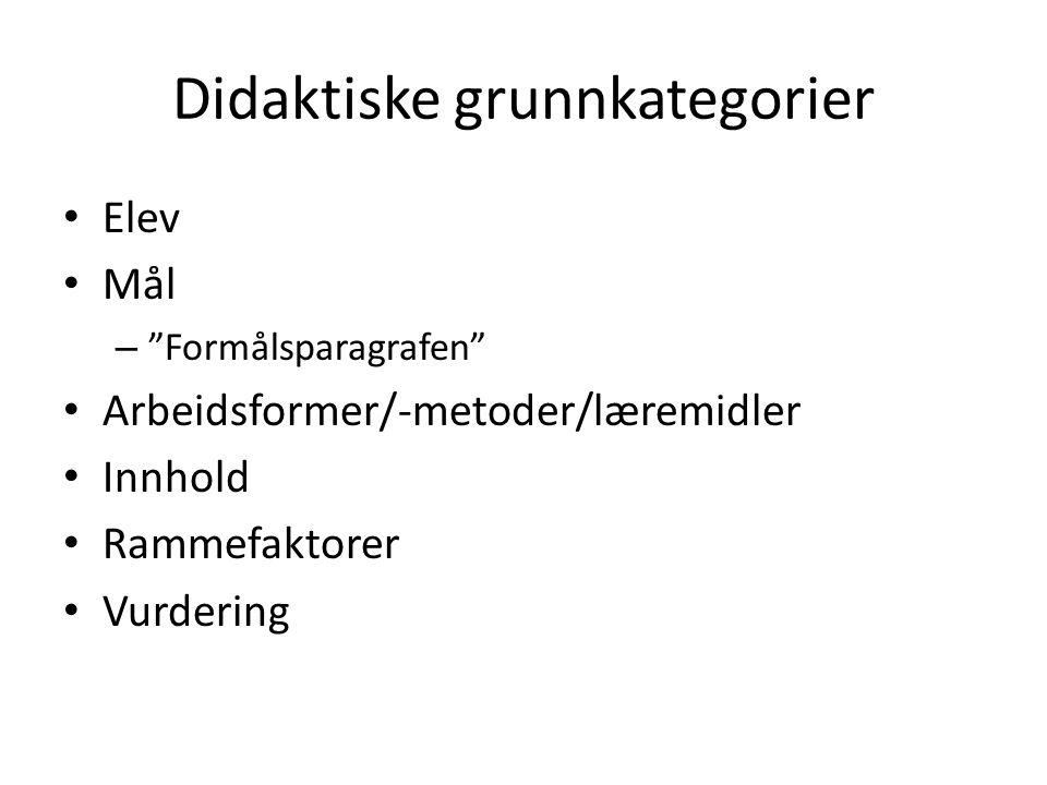 Didaktiske grunnkategorier