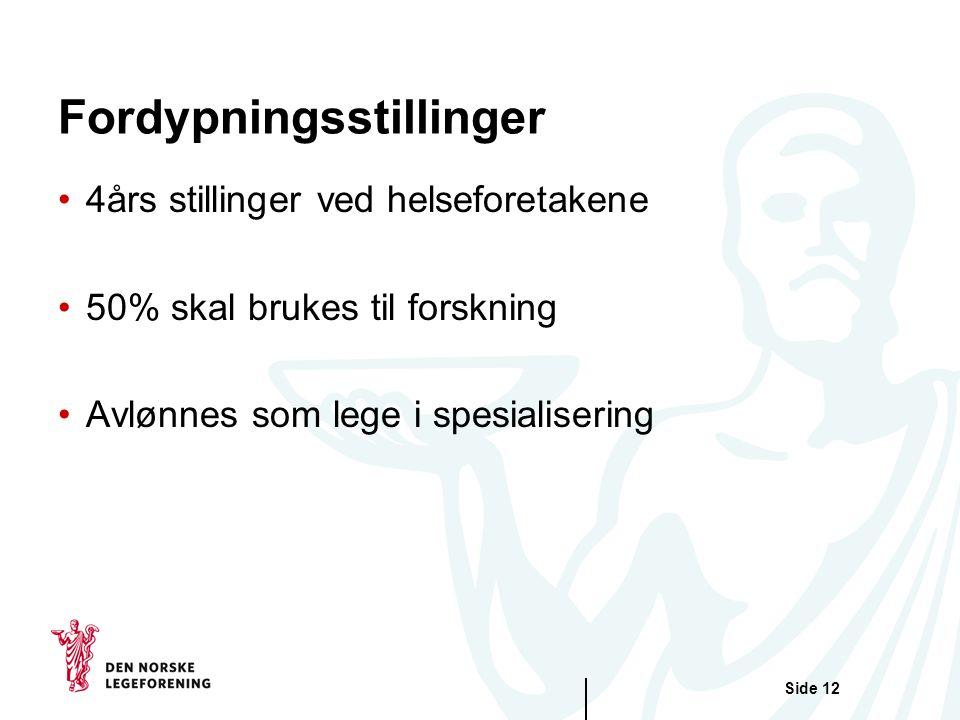 Fordypningsstillinger