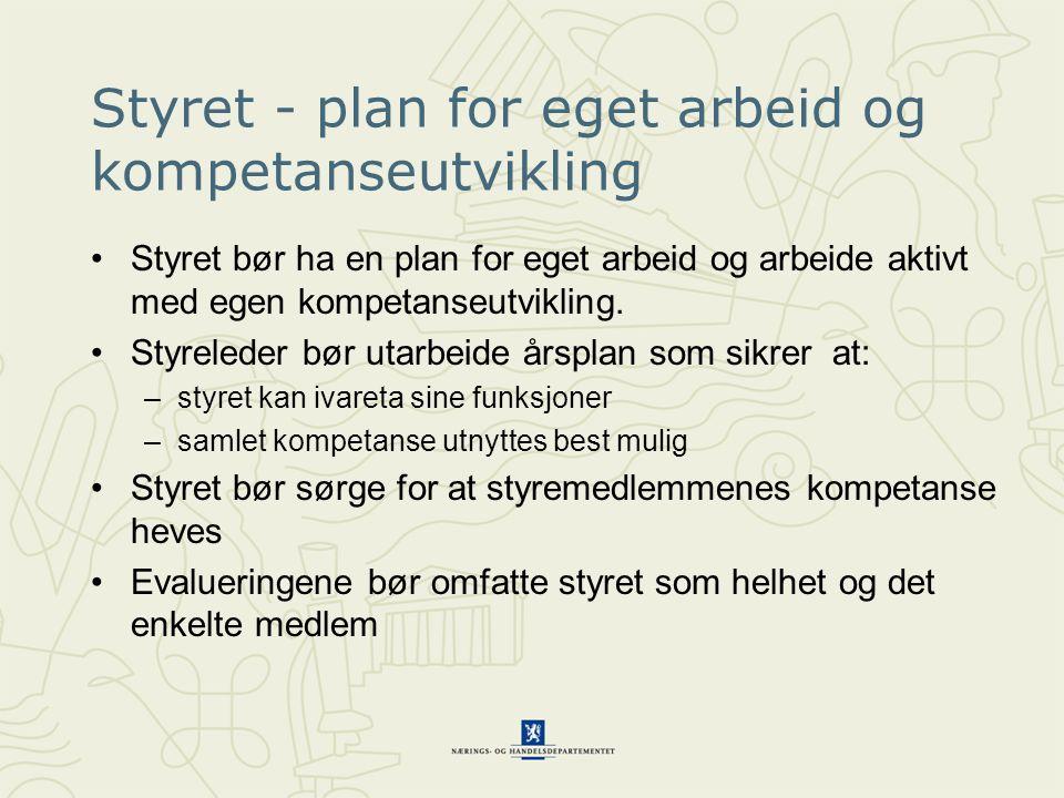 Styret - plan for eget arbeid og kompetanseutvikling