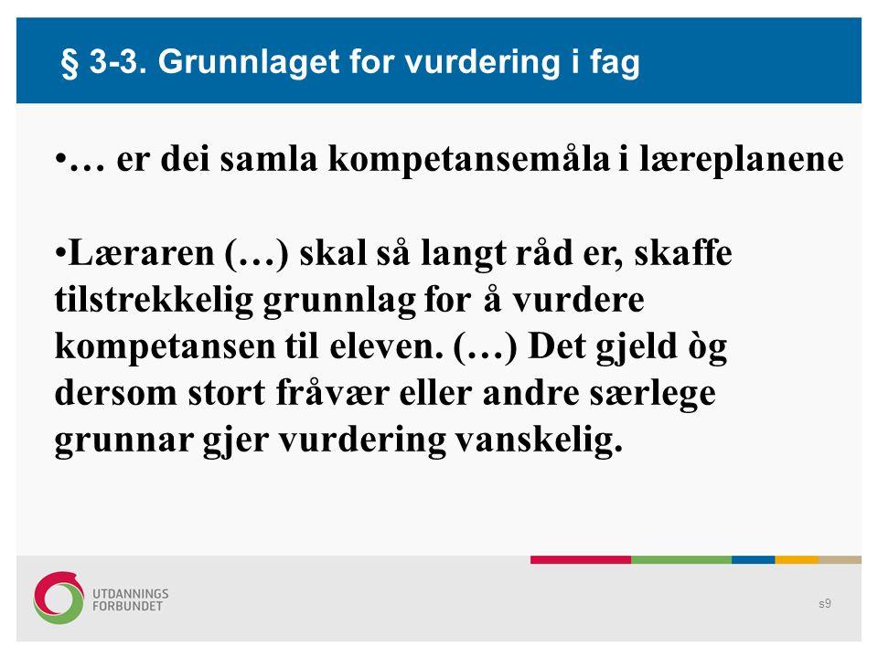 § 3-3. Grunnlaget for vurdering i fag
