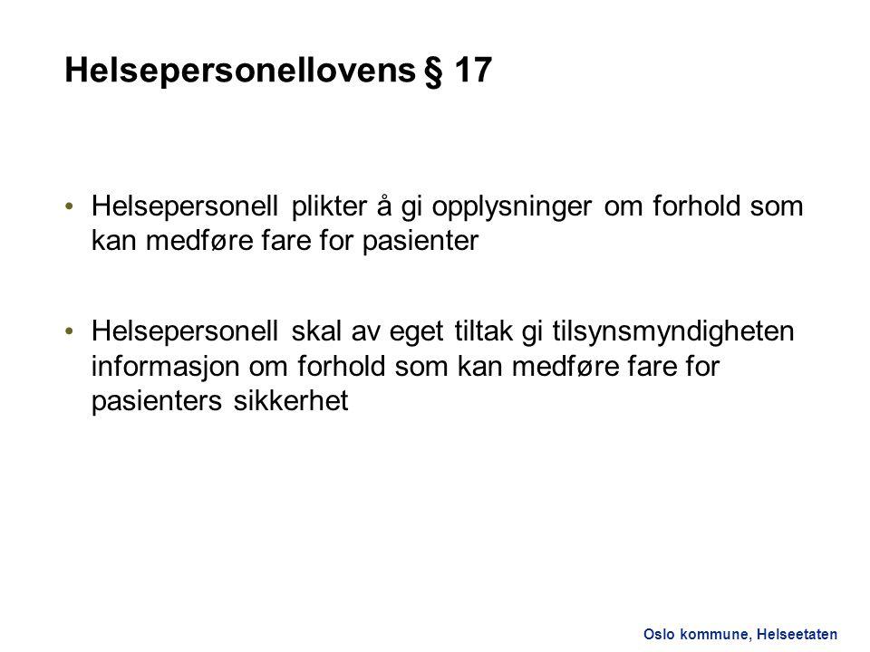 Helsepersonellovens § 17