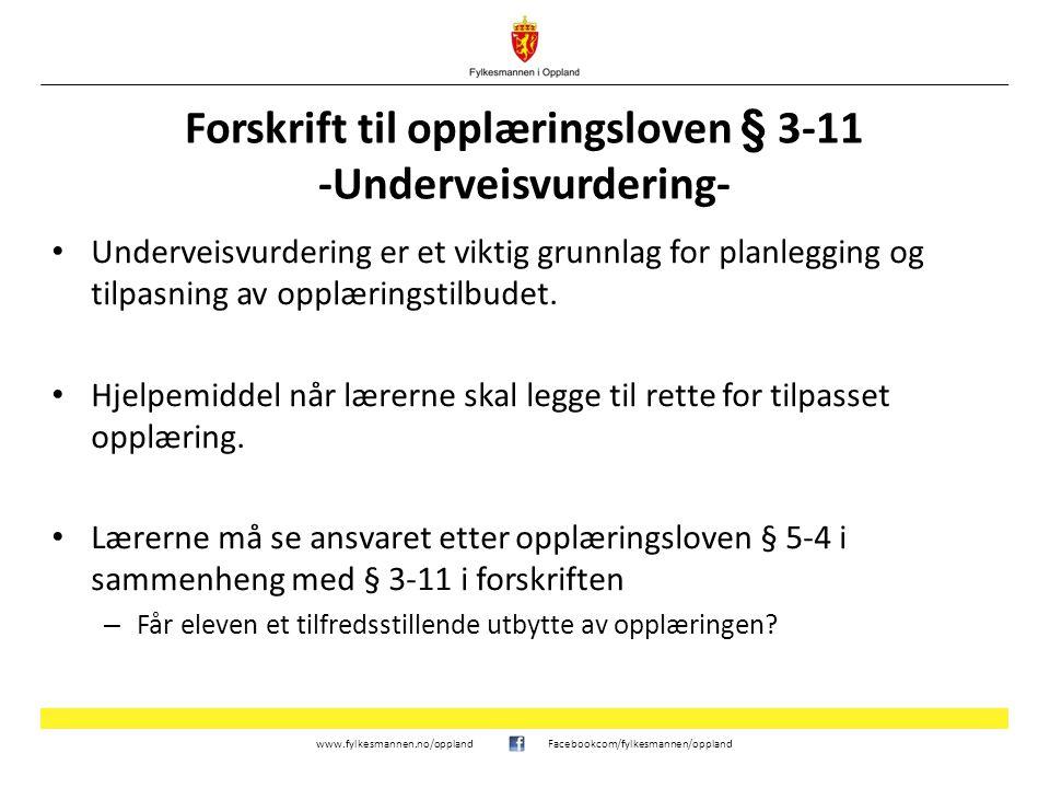 Forskrift til opplæringsloven § 3-11 -Underveisvurdering-
