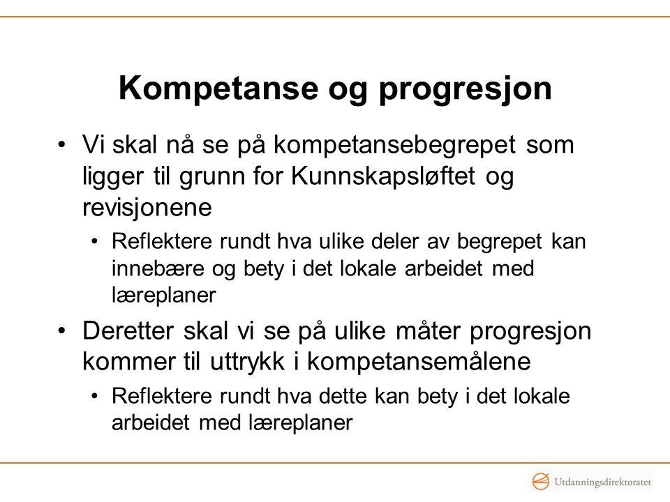 Kompetanse og progresjon