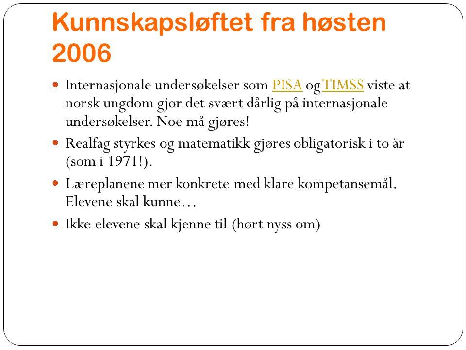 Kunnskapsløftet fra høsten 2006