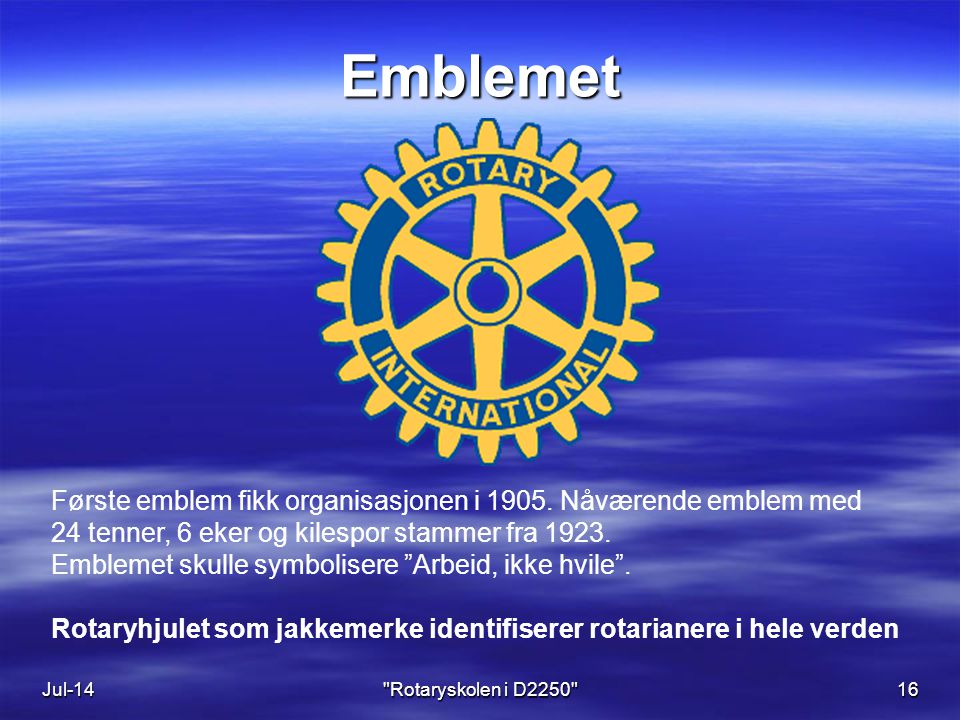 Emblemet