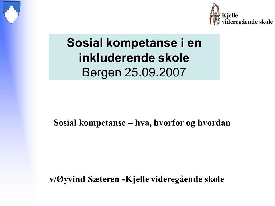 Sosial kompetanse i en inkluderende skole