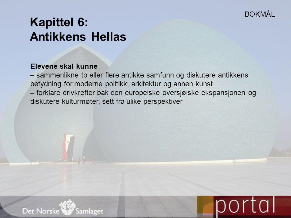 Kapittel 6: Antikkens Hellas