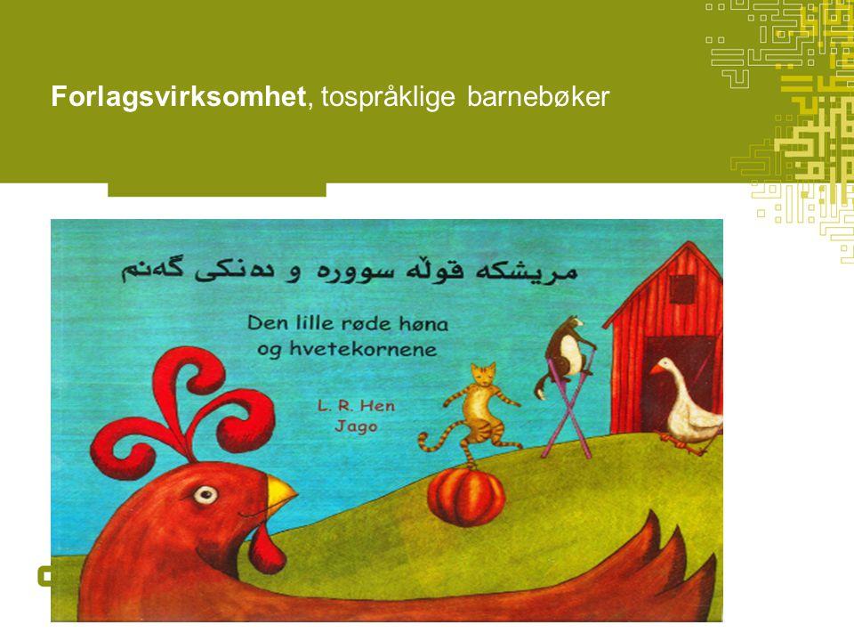 Forlagsvirksomhet, tospråklige barnebøker