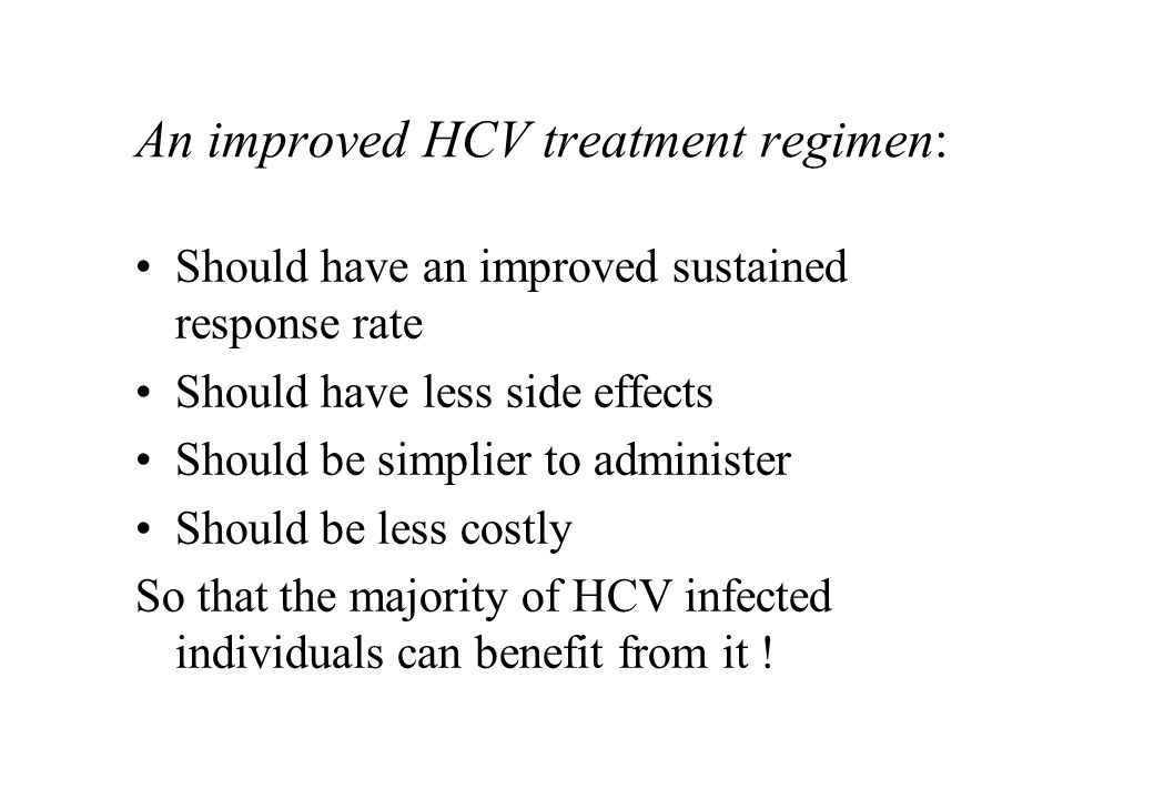 An improved HCV treatment regimen: