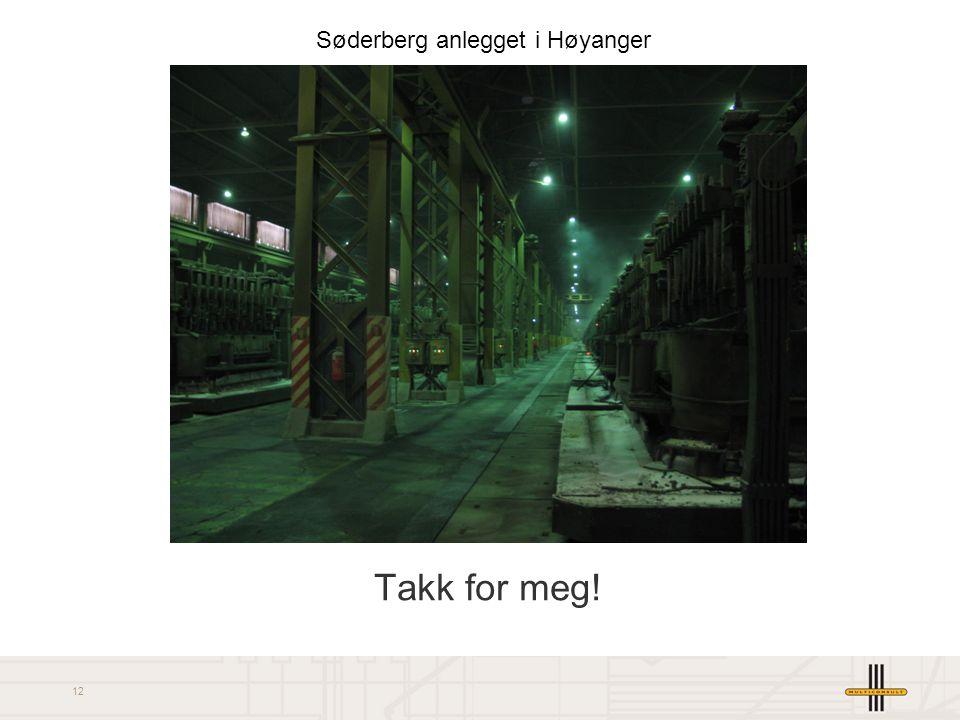 Søderberg anlegget i Høyanger