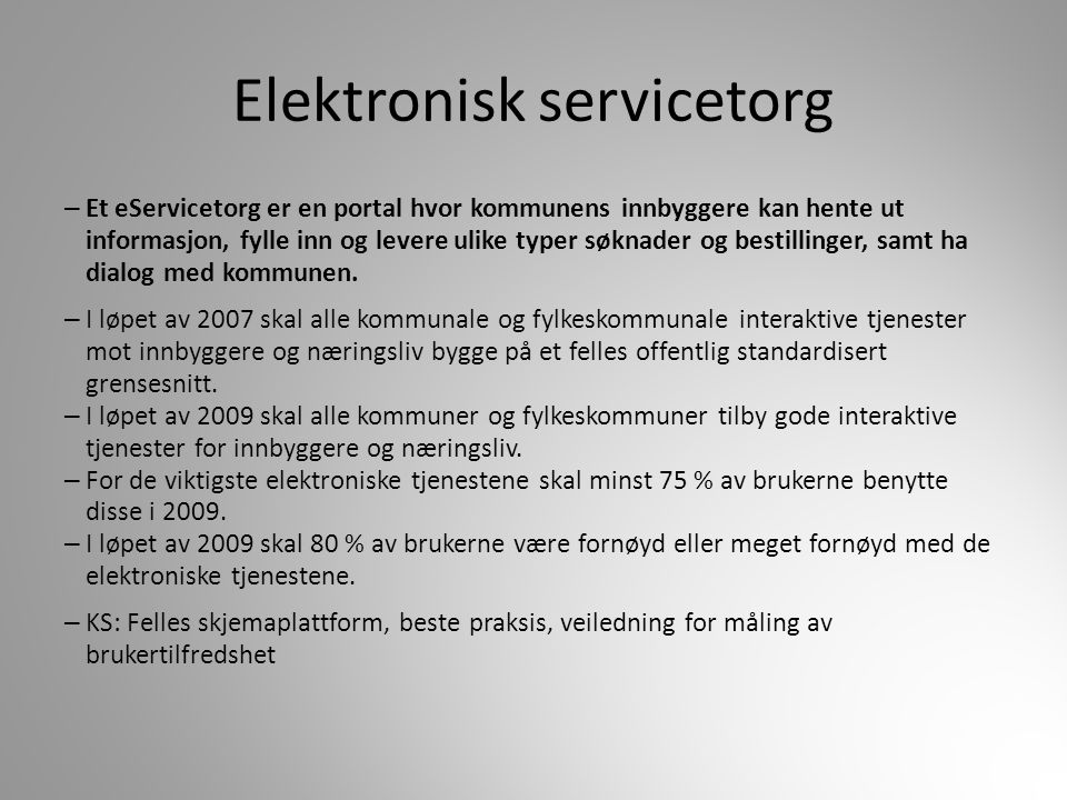 Elektronisk servicetorg