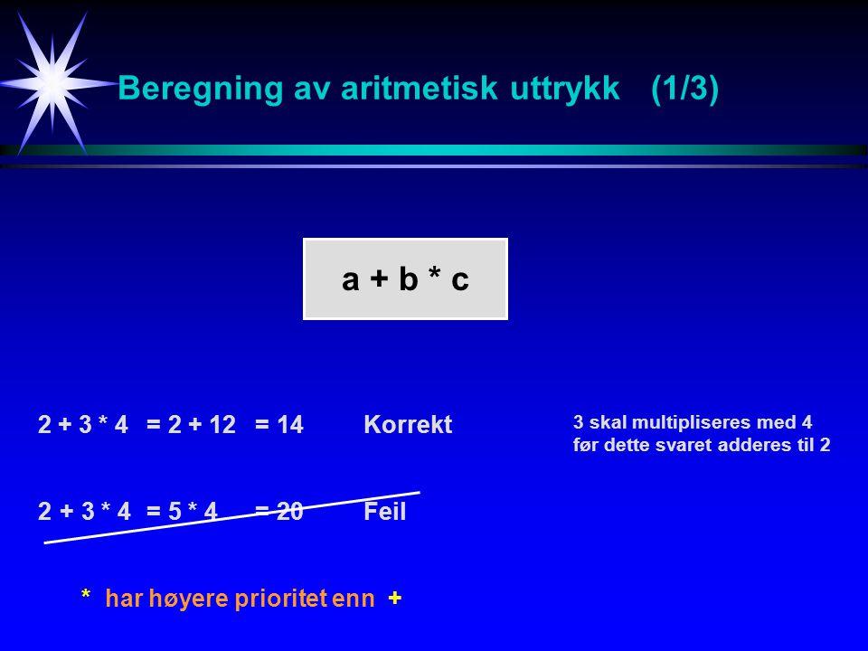 Beregning av aritmetisk uttrykk (1/3)