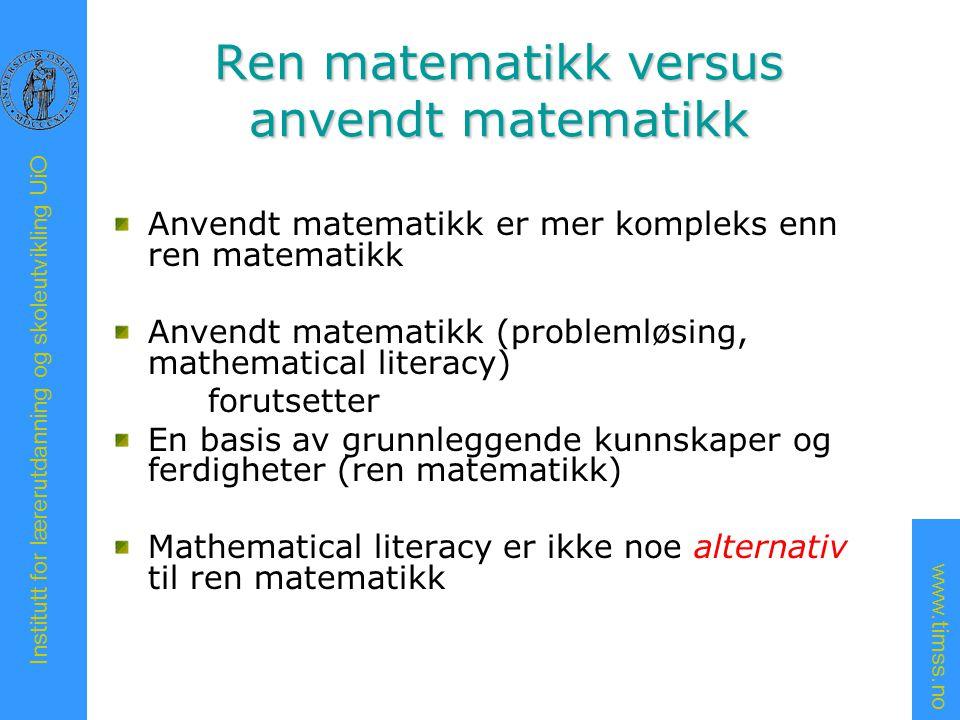 Ren matematikk versus anvendt matematikk