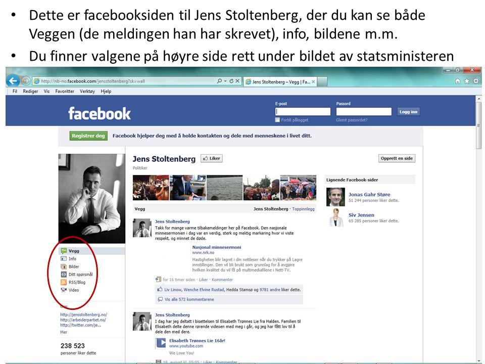 Dette er facebooksiden til Jens Stoltenberg, der du kan se både Veggen (de meldingen han har skrevet), info, bildene m.m.