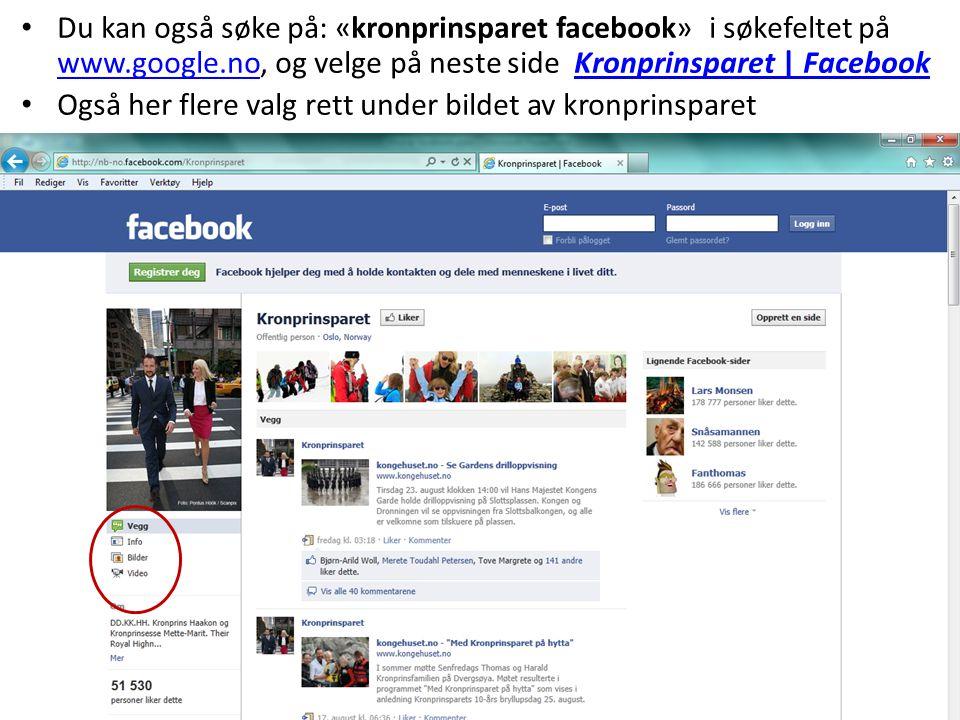 Du kan også søke på: «kronprinsparet facebook» i søkefeltet på www