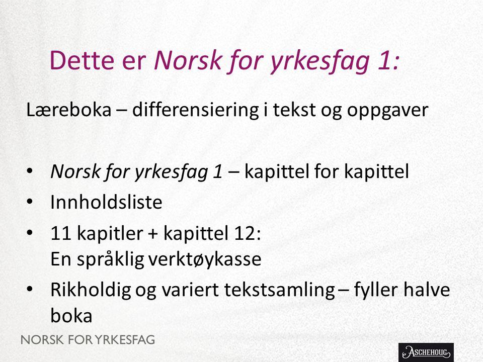Dette er Norsk for yrkesfag 1: