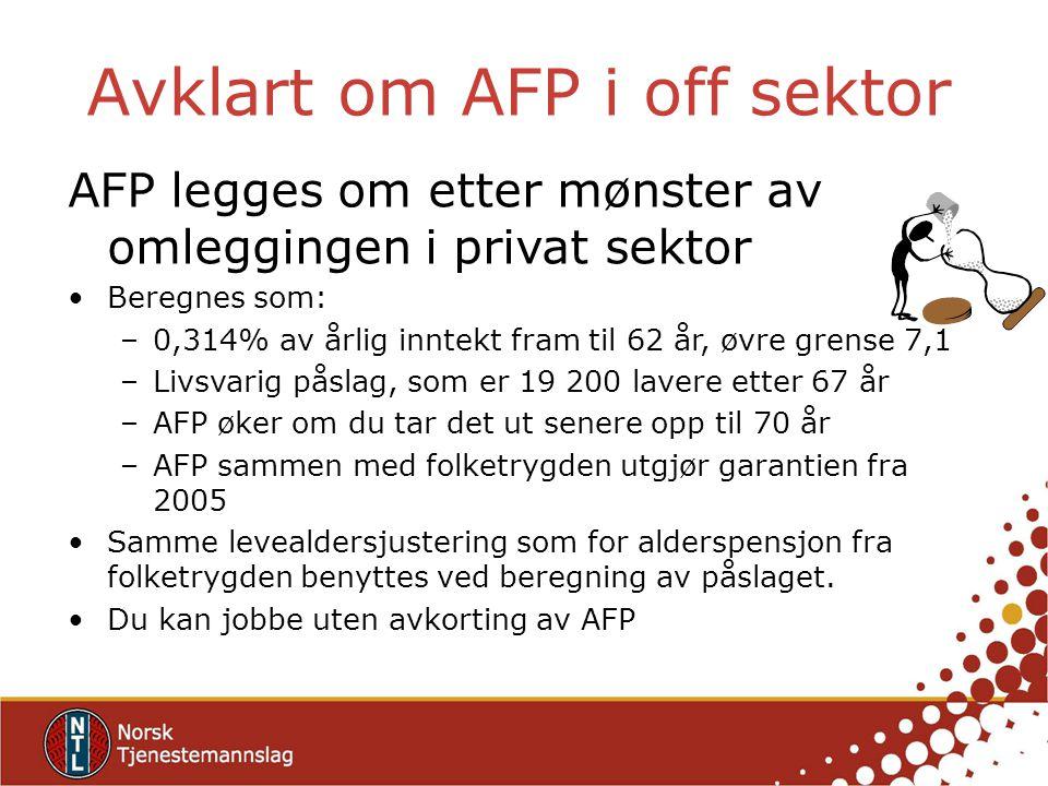 Avklart om AFP i off sektor