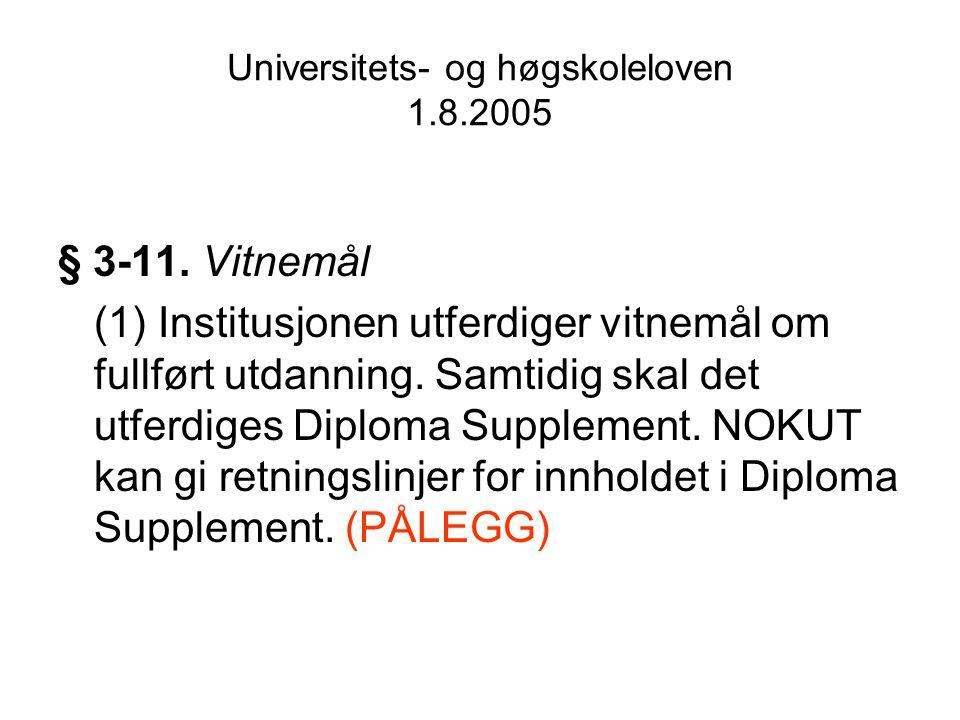 Universitets- og høgskoleloven 1.8.2005