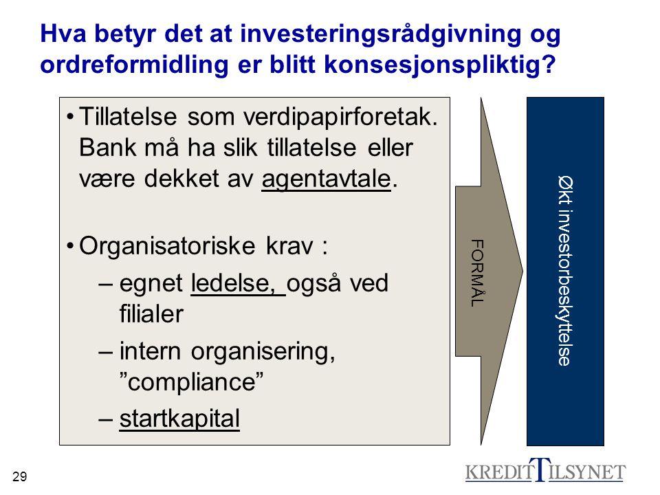 Økt investorbeskyttelse