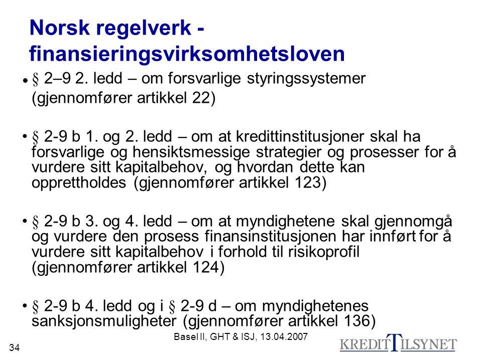 Norsk regelverk - finansieringsvirksomhetsloven