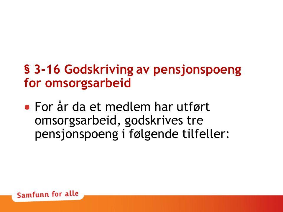 § 3-16 Godskriving av pensjonspoeng for omsorgsarbeid