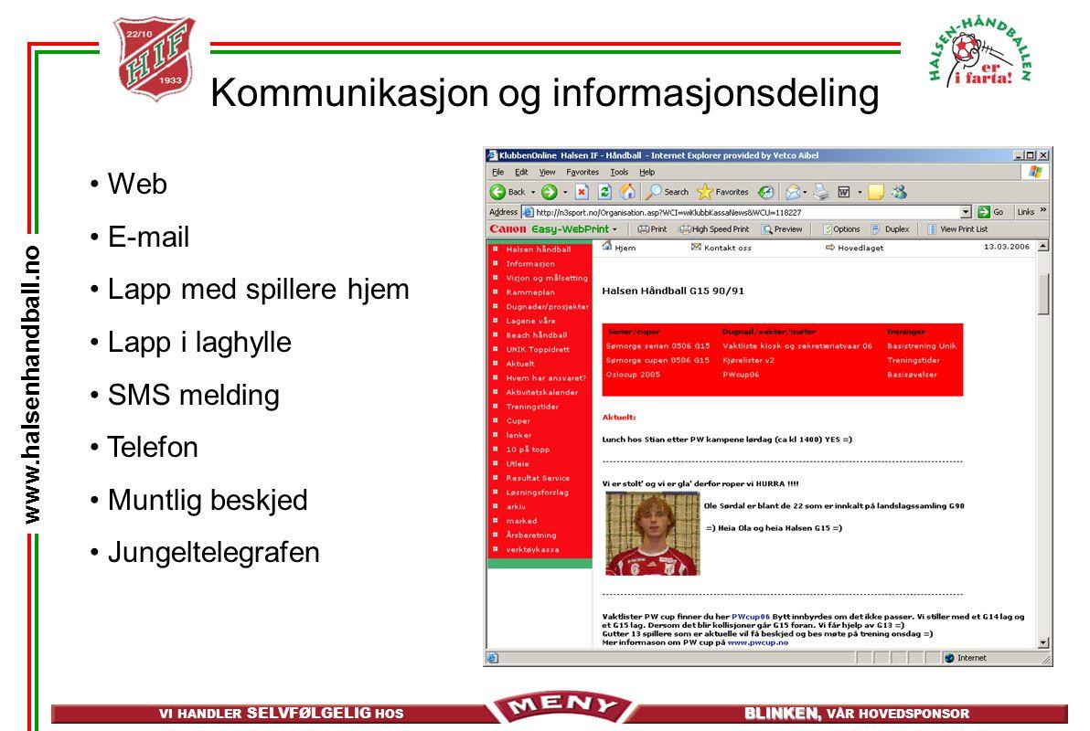 Kommunikasjon og informasjonsdeling