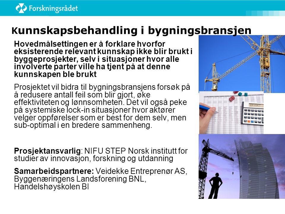 Kunnskapsbehandling i bygningsbransjen