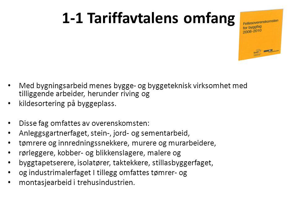 1-1 Tariffavtalens omfang