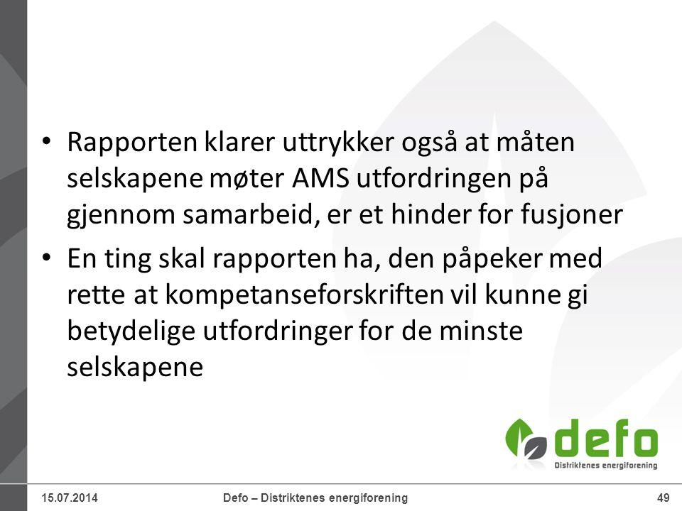 Rapporten klarer uttrykker også at måten selskapene møter AMS utfordringen på gjennom samarbeid, er et hinder for fusjoner