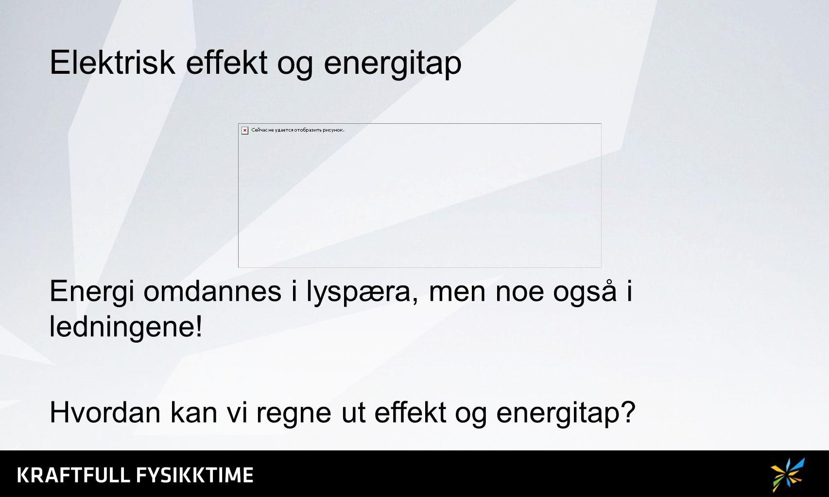 Elektrisk effekt og energitap