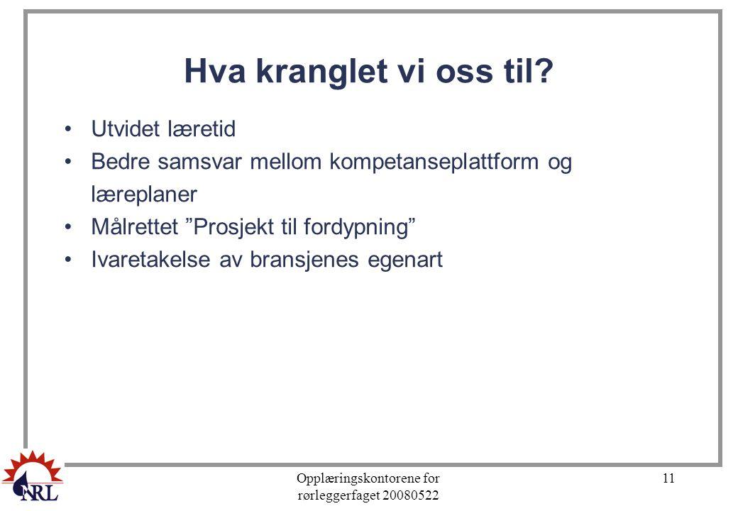 Opplæringskontorene for rørleggerfaget 20080522