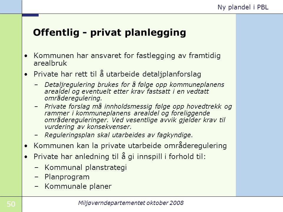 Offentlig - privat planlegging